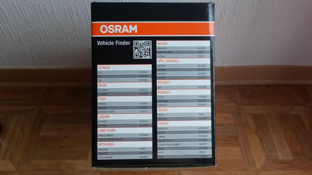 OSRAM_LEDriving_Fog_Package_04.jpg.1cba4db0872aef8710151de60201c6fb.jpg